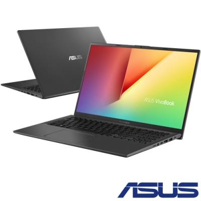 ASUS X512JP 15吋筆電(i5-1035G1/MX 330/4G+4G/1TB/VivoBook/星空灰/特仕版)