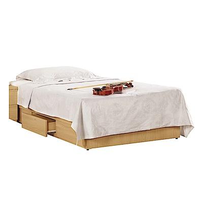 文創集 德斯丁時尚3.5尺單人三抽床底(不含床墊)-106x187x25.5cm免組