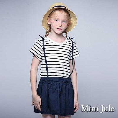 Mini Jule 童裝-洋裝 假兩件條紋拼接傘擺裙短袖洋裝(藍)