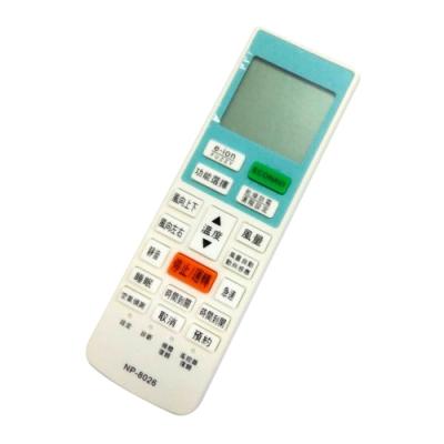 Dr.AV 國際專用冷氣遙控器/變頻款(NP-8026)