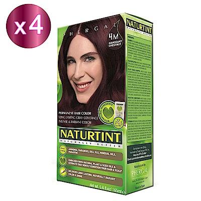 NATURTINT 赫本染髮劑 4M 深棕紅x4 (155ml/盒)