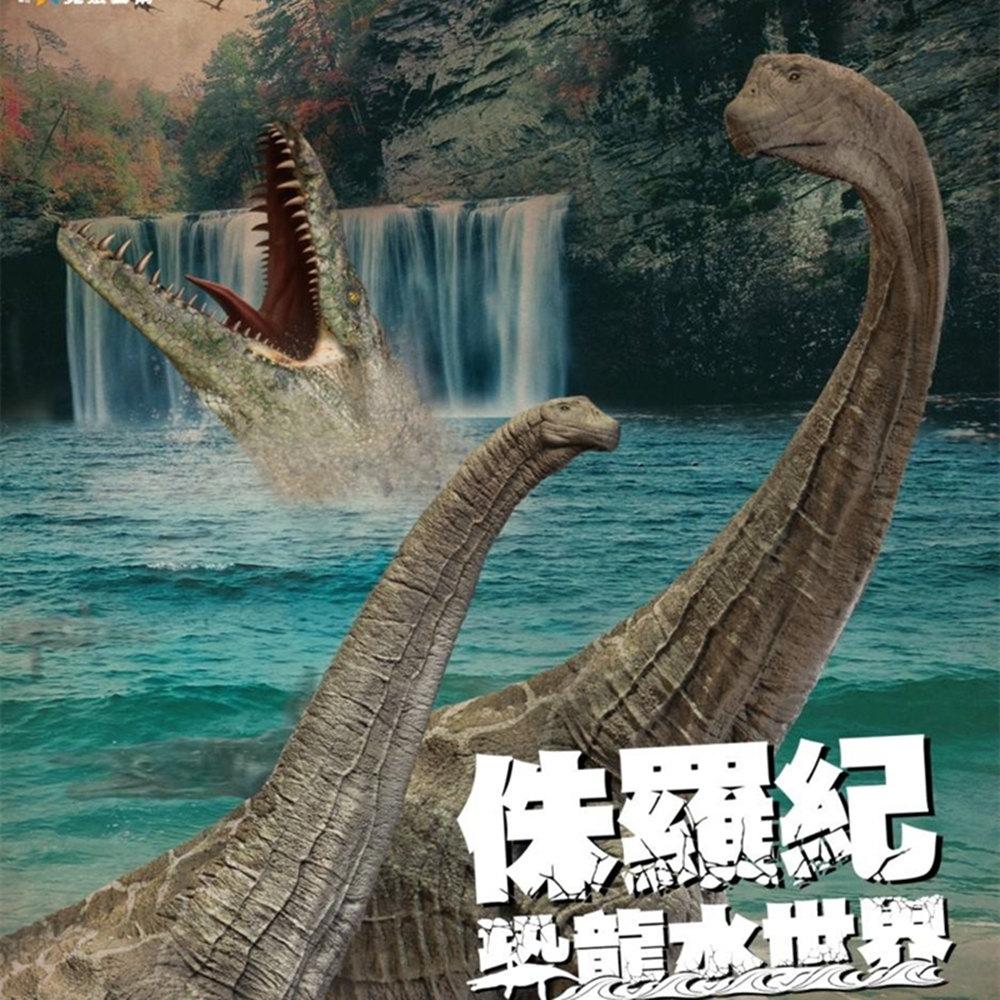 (國立台灣科學教育館)侏羅紀X恐龍水世界門票1張
