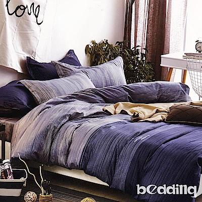 BEDDING-活性印染雙人鋪棉床包兩用被套四件組-旋律風