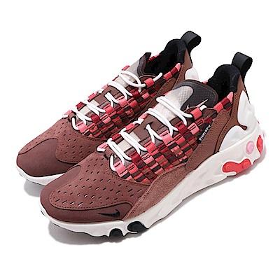 Nike 休閒 React Sertu 運動 男女鞋 舒適 避震 情侶穿搭 麂皮 編織鞋面 棕 紅 AT5301200