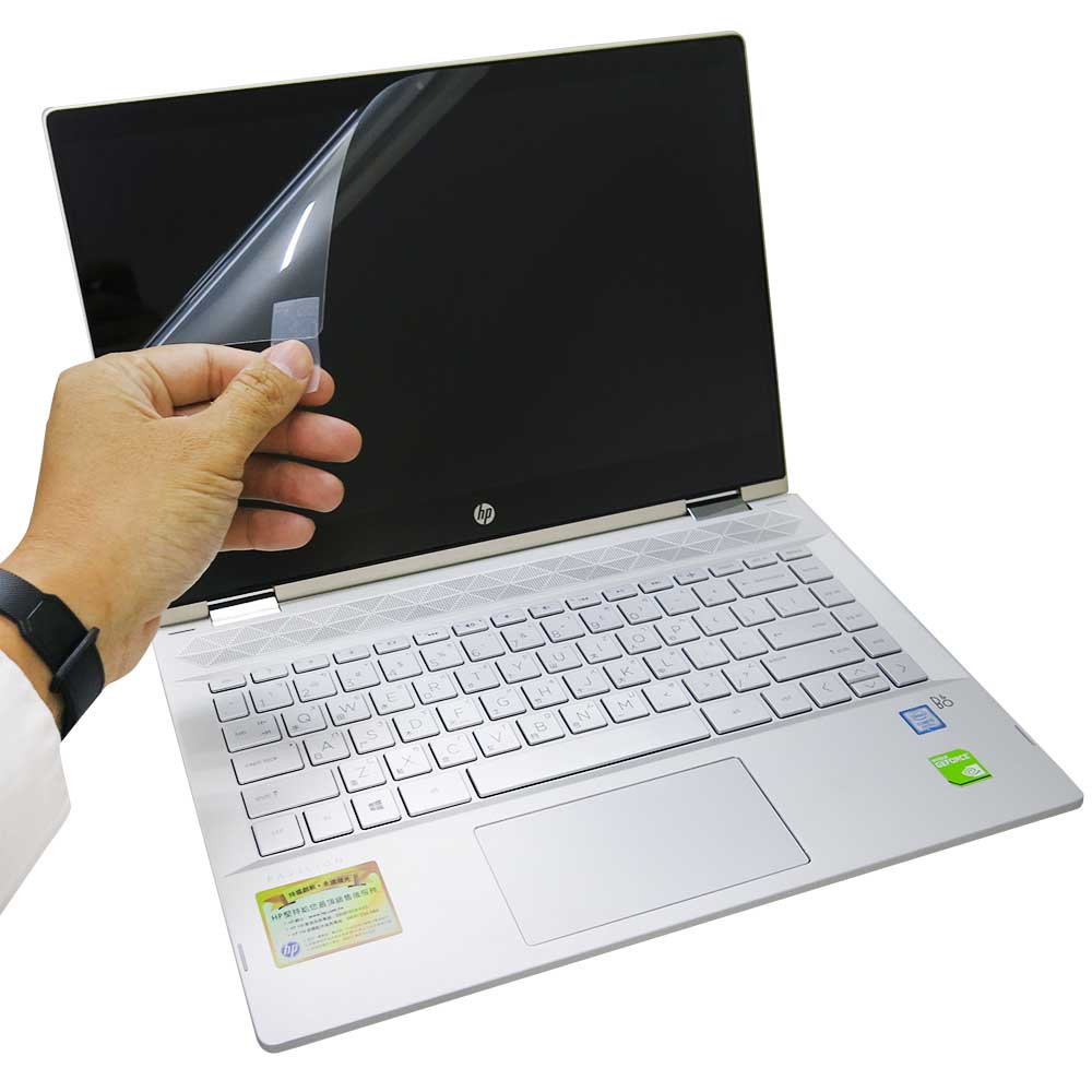 EZstick HP X360 14-cd 專用 螢幕保護貼