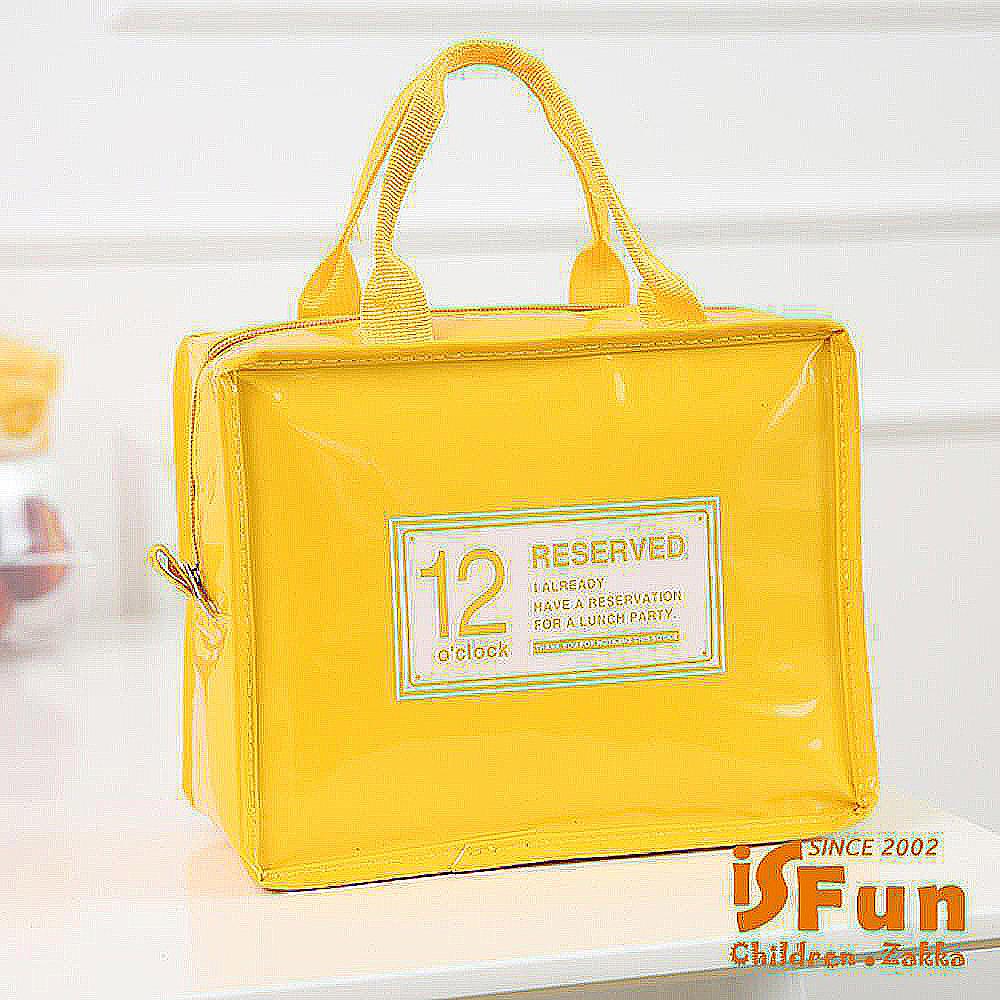 iSFun 繽紛皮革 韓風保溫保冷方型便當袋(3色可選)