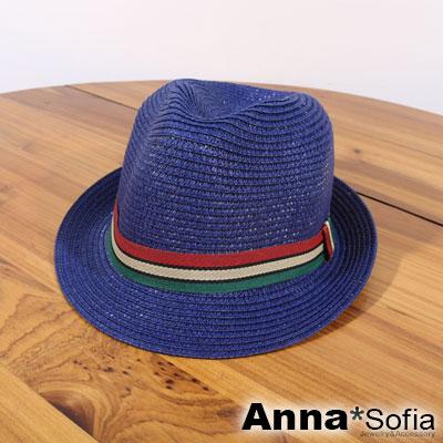 AnnaSofia 兒童用三色帶 遮陽防曬爵士帽紳士帽草帽(藍系)