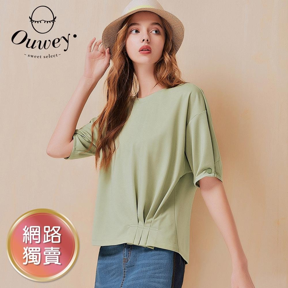 OUWEY歐薇 素面壓褶感造型寬袖上衣(淺綠/淺藍/粉)3212171003