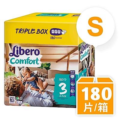 [送玩具任選1] 麗貝樂 嬰兒尿布/紙尿褲 限定版 3號/S(60片×3包)/箱購