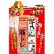 日本原裝 強化1.5倍 日本大山式分趾器 分趾套 可運動 product thumbnail 1
