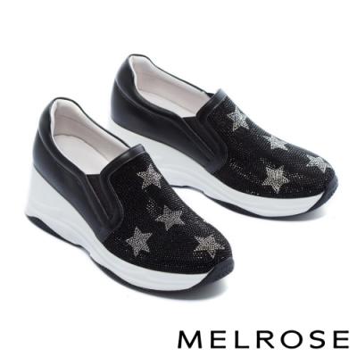 休閒鞋 MELROSE 時尚閃耀雙色晶鑽星星厚底休閒鞋-黑