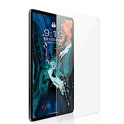 iPad Pro 11吋 平板鋼化玻璃膜 全屏保護貼 2018款