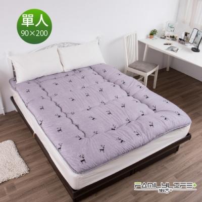 【FL 生活+】 日式加厚8cm單人床墊(90*200cm)-麋鹿樂園(FL-228-9)