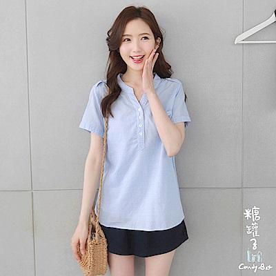 糖罐子-V領小排釦口袋條紋棉麻上衣(藍)
