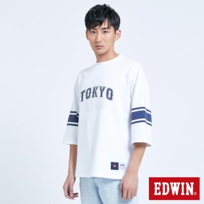 EDWIN 復古運動風厚磅 七分袖T恤-男-白色