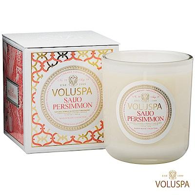美國香氛VOLUSPA 白屋系列 Saijo Persimmon 西条柿子 340g