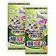 日本Unicharm消臭大師 一周間消臭抗菌貓尿墊 10片入 2包組 product thumbnail 1