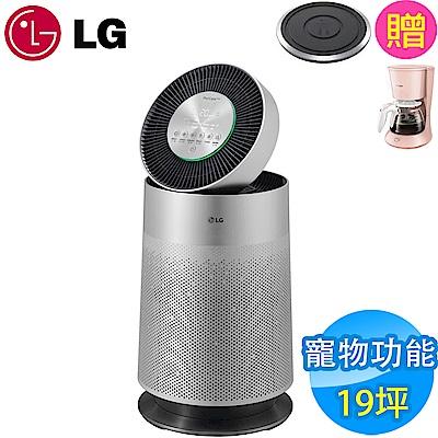 [結帳驚喜] LG樂金 19坪 PuriCare 360°寵物功能增加版空氣清淨機 AS651DSS0 單層