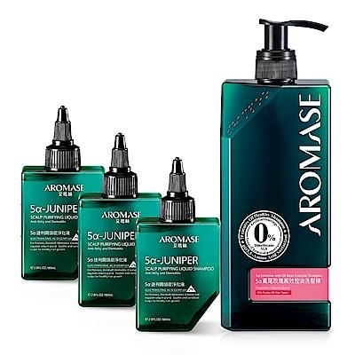 [時時樂限定] AROMASE艾瑪絲 5α鳶尾玫瑰高效控油洗髮精400ml+ 2%5α捷利爾頭皮淨化液 80ml*3
