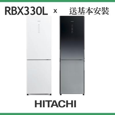 HITACHI日立 313L 1級變頻2門電冰箱 RBX330L 左開