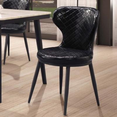 H&D 吉瑞黑皮餐椅