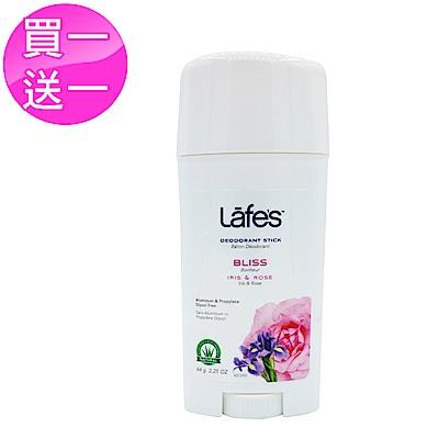 Lafe's 純自然體香膏-粉緻乾爽(買一送一)