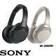 【SONY 】 WH-1000XM4無線藍牙降噪耳罩式耳機-正原廠公司貨 福利品 2年保固 product thumbnail 1