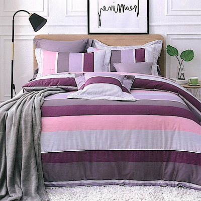 Carolan 簡約風尚-紫  雙人五件式純棉床罩組(台灣製)