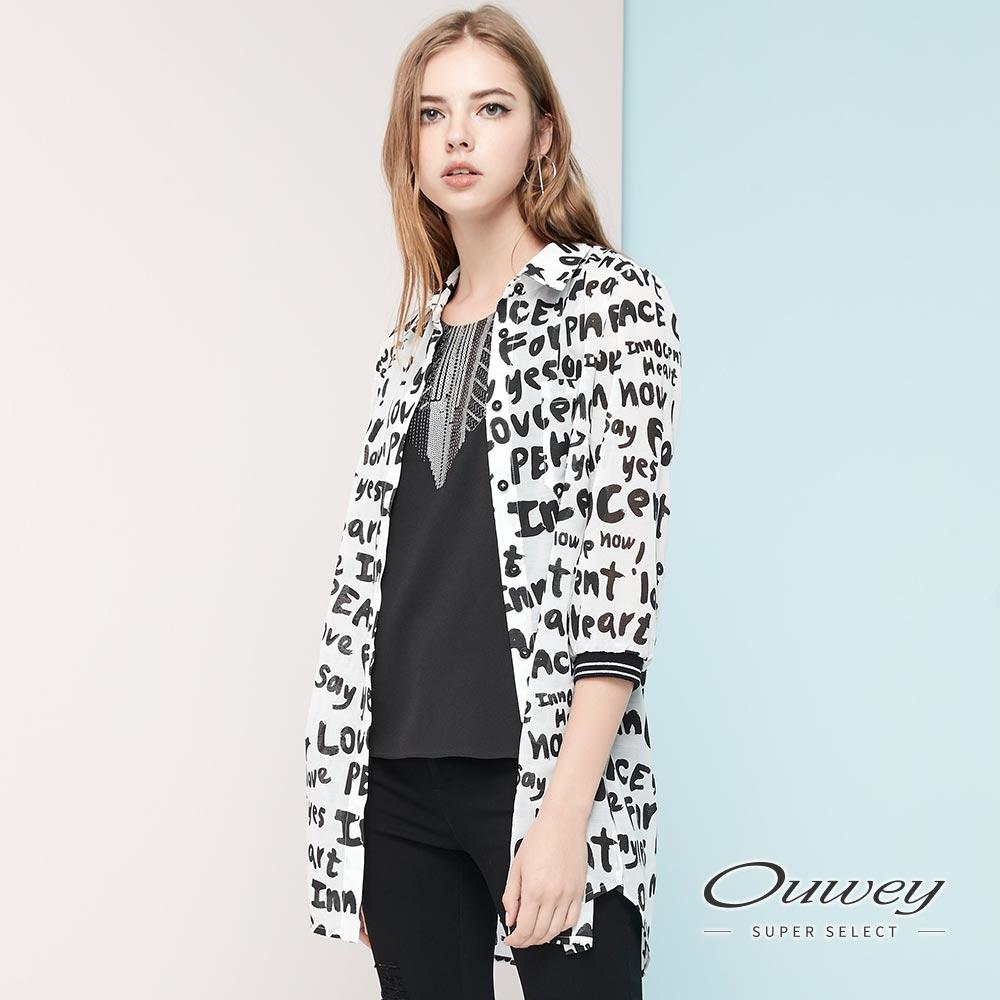 OUWEY歐薇 手寫字母寬鬆襯衫罩衫(白)