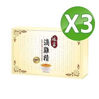 娘家冷凍滴雞精(坐月子.病後保養) 20包x3盒