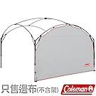 Coleman CM-34605 DX派對遮陽帳300+ 專用邊布