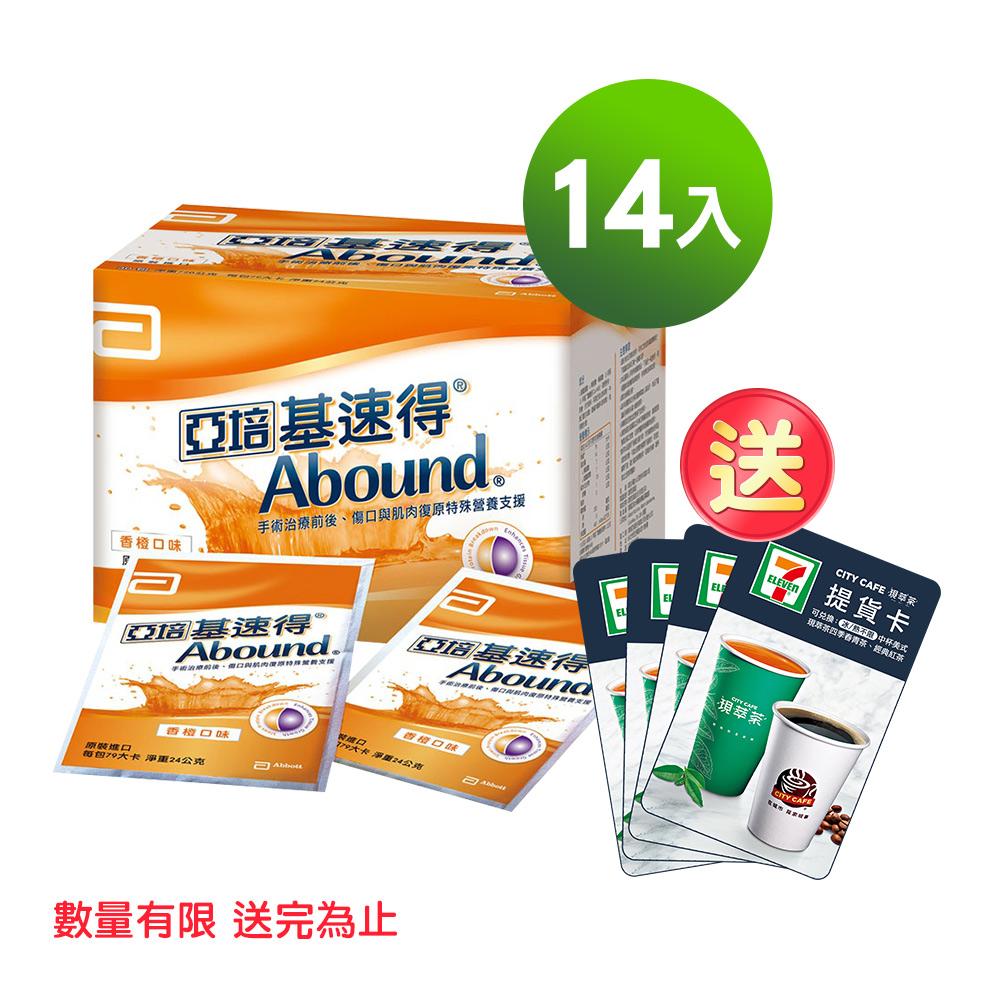 亞培 基速得-傷口營養支援(24g)(14入/盒)