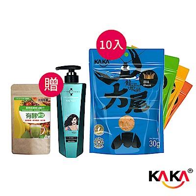 KAKA 卡卡 海鮮系列零嘴隨機10入組(贈好萊塢洗或護728ml-隨機+有酵排空)