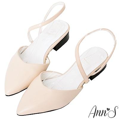 Ann'S知性元素-側繞帶平底尖頭鞋-米白
