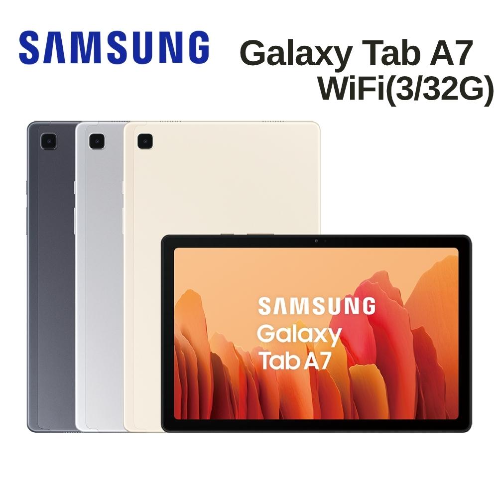 Samsung 三星 Galaxy Tab A7 T500 (WiFi版/3G/32G) 平板電腦