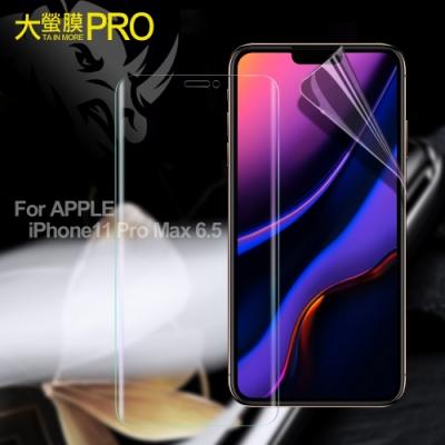 o-one大螢膜for iPhone11 Pro Max 6.5 滿版全膠螢幕保護貼