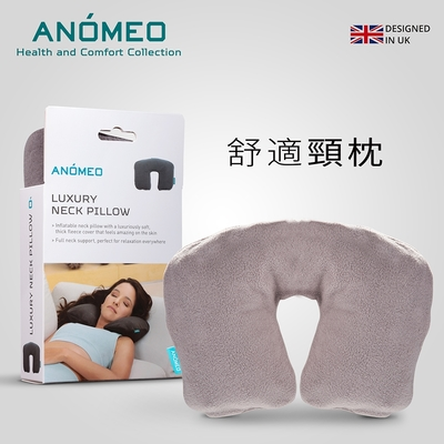 【ANOMEO】舒適頸枕  型號AN2402