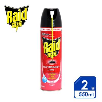 雷達 快速蟑螂螞蟻藥-清新550ml x2組
