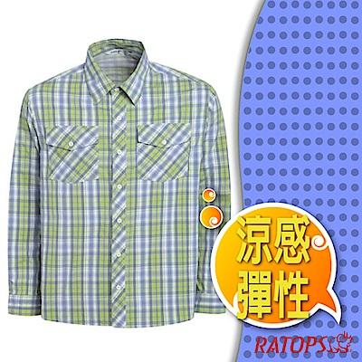 瑞多仕 男款 長袖彈性休閒格子襯衫_DA2362 草綠色/藍灰格