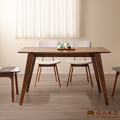 日本直人木業-3064簡約日系全實木135CM餐桌