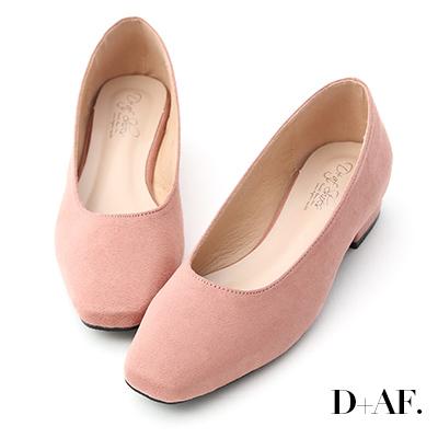 D+AF 好感春氛.素面絨料方頭低跟鞋*粉