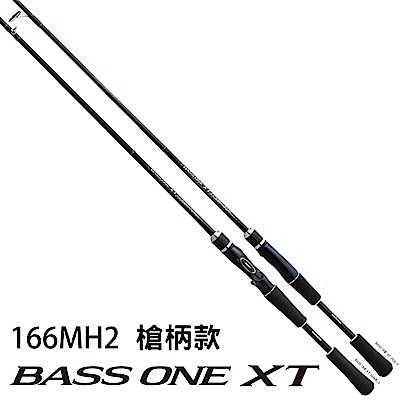【SHIMANO】BASS ONE XT 166MH2 路亞竿