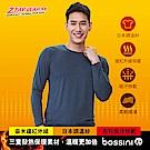 bossini男裝-遠紅外線調溫衣(保暖)01鐵灰