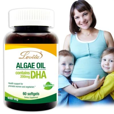 Lovita愛維他-植物性DHA藻油200mg 全素 60顆