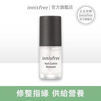 innisfree 妝自然修護指緣油 6ml