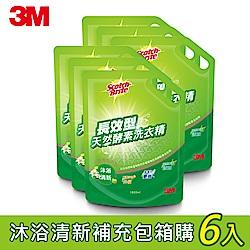 3M 長效型天然酵素洗衣精-沐浴清新補充包箱購超值組 (1600mlx6)