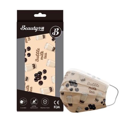 Beauty小舖 印花3層防護口罩-波霸奶茶(10入/盒)