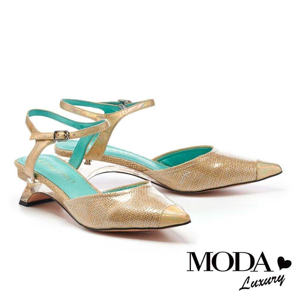 高跟鞋 MODA Luxury 奢華閃耀拼接後繫帶尖頭高跟鞋-金
