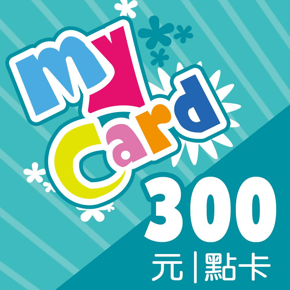 MyCard 300點虛擬點數卡