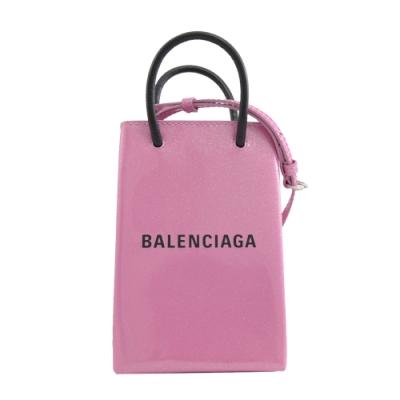 BALENCIAGA Shopping亮彩漆皮兩用手提袋(迷你/粉)